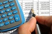 Дефицит госбюджета Украины вырос в 2,3 раза