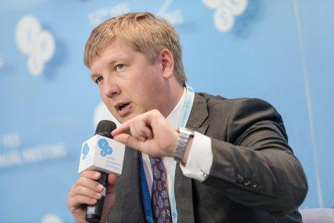"""Коболев надеется, что """"Нафтогаз"""" и Минэнерго до конца года договорятся о корпоратизации"""