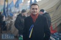 """СМИ опубликовали главу о """"боевой пехоте Кадырова"""" из доклада Илья Яшина"""