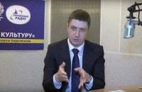 """""""Українське радіо"""" закрило передачу віце-прем'єра Кириленка"""
