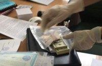 У підприємства в Сумах вимагали 100 тис. грн