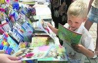 Школьные товары на украинских рынках могут быть опасны для здоровья