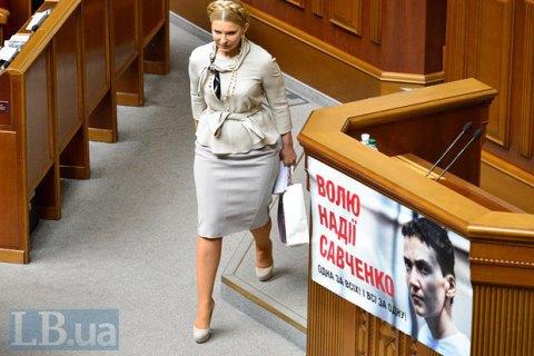 """У """"Батьківщині"""" не підтверджують висунення Тимошенко на посаду мера Києва"""
