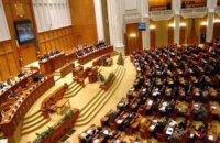 Парламент Румынии принял декларацию о защите прав нацменьшинств в Украине