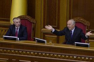 Рыбак отказался созывать внеочередное заседание ВР