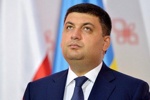 Ізраїль скасував візит прем'єр-міністра України в знак протесту
