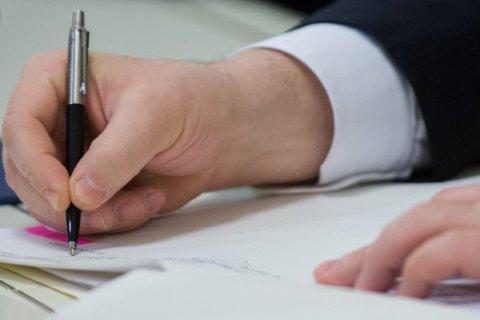 Порошенко підписав закон про інтелектуальну власність УЄФА