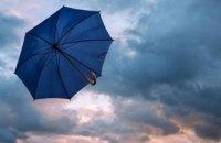 В нескольких областях Украины на завтра объявили штормовое предупреждение