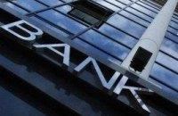 В Киеве ограбили банк на рекордные в 10 млн грн