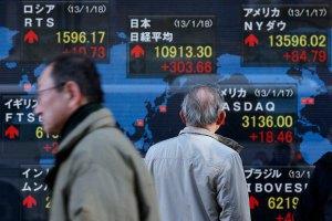 Госдолг Японии впервые превысил квадриллион иен