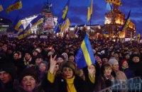 США призвали украинские власти обеспечить мирный характер митингов на выходных