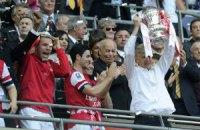 """Лондонський """"Арсенал"""" вигриз у """"Халл Сіті"""" перший трофей за 9 років"""