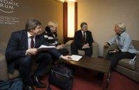 Данилюк надеется, что 6-я программа с МВФ будет последней