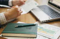 Нацбанк начал публиковать данные о плановых платежах по внешнему долгу