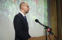 Яценюк рассказал американцам, как Украина борется на двух фронтах