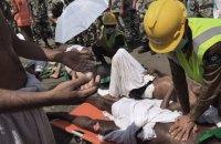 Из-за давки в Мекке погибли 717 паломников (обновлено, добавлено видео)