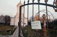 Трагедія в Запоріжжі і вимога церковної єдності