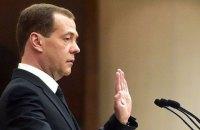 Медведев подписал указ о санкциях против украинских граждан и компаний (список)