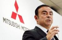 Совет директоров Mitsubishi следом за Nissan уволил Карлоса Гона