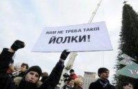 """""""Йолку"""" обвинили в нарушении прав человека"""
