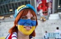 У Донецьку вболівальники вже підтримують свої збірні