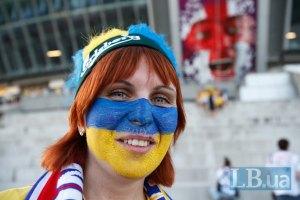 В Донецке болельщики уже поддерживают свои сборные