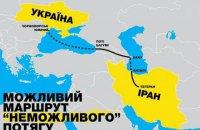 Мінінфраструктури показало передбачуваний маршрут поїзда в Іран