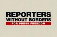 """""""Репортери без кордонів"""" обурилися інсценуванням вбивства Бабченка"""