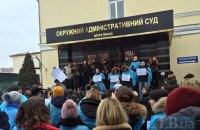 Под Окружным админсудом в Киеве проходит акция в поддержку Супрун