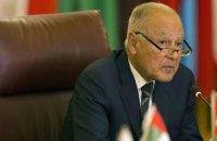 Ліга арабських держав назвала дії Туреччини в Сирії вторгненням