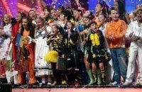 """Кабмин выделил 25 млн грн на проведение детского """"Евровидения-2013"""""""