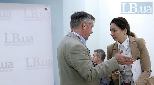Olesya Yakhno and Vasyl Yurchyshyn