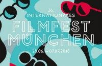 """Украинские фильмы """"Вулкан"""" и """"Донбасс"""" покажут на кинофестивале в Мюнхене"""