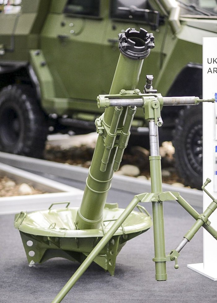 Міномет нової конструкції МП-120