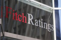 Fitch повысил рейтинг Исландии