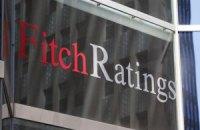 Fitch подтвердило рейтинги трех крупных украинских банков