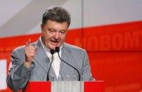 Порошенко 7 червня представить план врегулювання на Донбасі