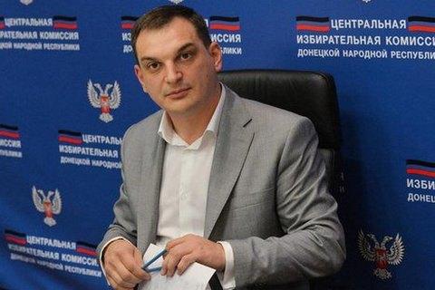 """У """"ДНР"""" зі скандалом звільнили голову """"ЦВК"""""""