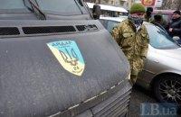 """Верховный суд освободил из-под стражи трех """"айдаровцев"""" после трех лет заключения"""