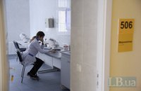 Западные партнеры призвали Украину продолжить медреформу без изменений