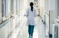 В Україні з'явився перший центр розвитку медсестринства