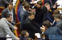 """""""Народний фронт"""" вважає провал закону про РНБО поразкою України"""