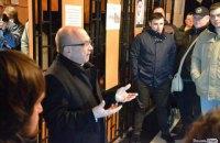 Активисты захватили Волынскую ОГА из-за силового разгона участников ж/д блокады (обновлено)