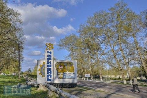 В Украине заработал Чернобыльский биосферный заповедник