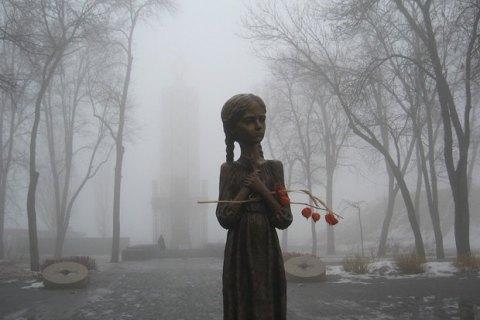 Украина попросит США признать «голодомор против украинского народа»