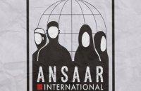 """У Німеччині заборонили ісламську організацію Ansaar """"за фінансування тероризму"""""""