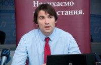 Навіщо змінювати Енергетичну стратегію України