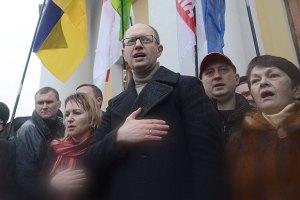 Лидеры оппозиции сегодня пройдут маршем по Львову