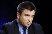 Украина запустит международную платформу по деоккупации Крыма, - Климкин