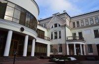 Посольство Білорусі в Україні вимагає посилити безпеку диппредставництва в Києві (оновлено)